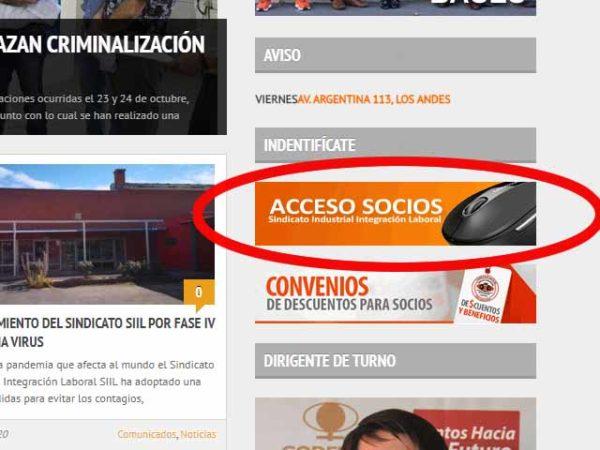 INSTRUCTIVO DE ACCESO A DOCUMENTACIÓN PROTEGIDA DEL SIIL